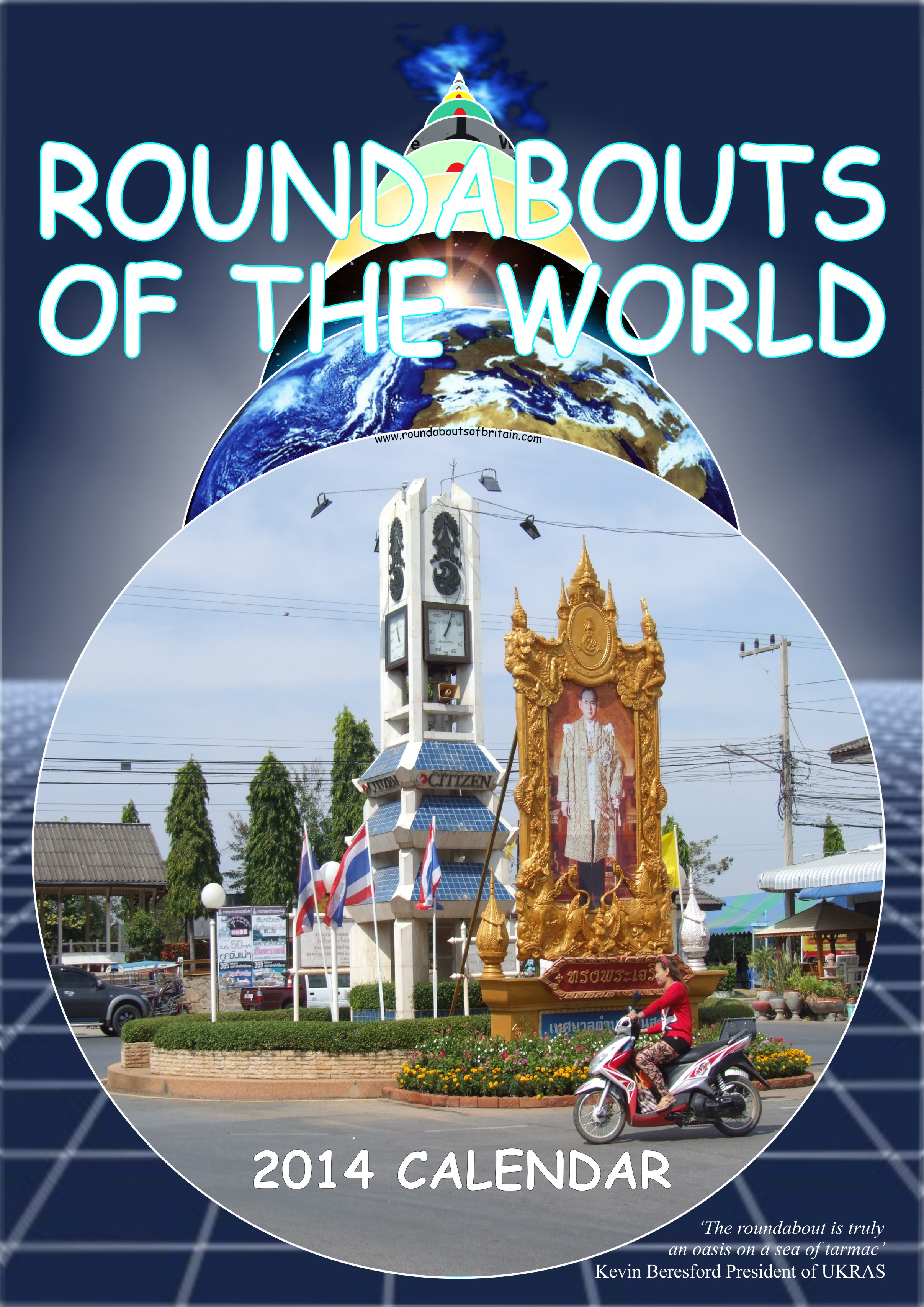 Roundabouts of the World 2014 calendar
